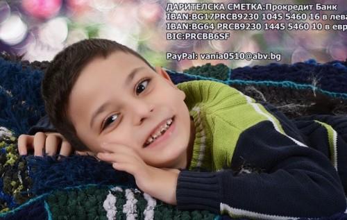 Да помогнем на малкия Денислав Койчев
