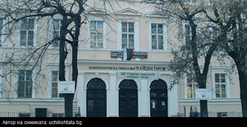 Емигрант дари милион долара на ломско училище