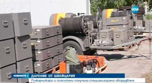 Пожарникари и спасители получиха дарение от оново оборудване