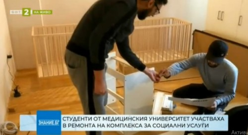 Студенти от МУ-Пловдив дариха над 600 часа доброволчески труд