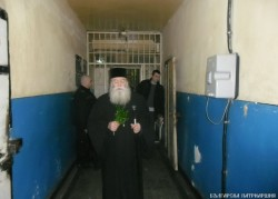 Митрополит Гавриил посети затвора в Ловеч