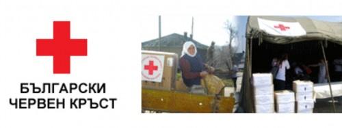 БЧК: Хуманитарната ситуация в Сирия