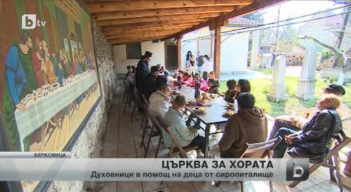 Млади свещеници приготвят храна за сираци, реставрират църква