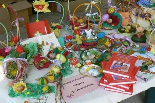 Великденски благотворителен базар в Димитровград