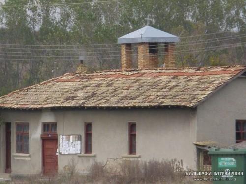 """Да помогнем за изграждането на храм """"Свети великомъченик Димитър"""" в с. Вехтово, Шуменско"""