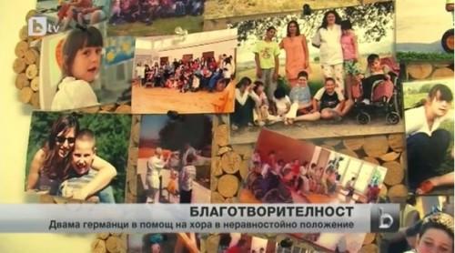 Двама германци вече са дарили над 10 милиона лева за болница и център за деца с увреждания в Гоце Делчев