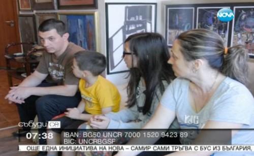 Писател приюти бедстващи в дома си, цяла България помага