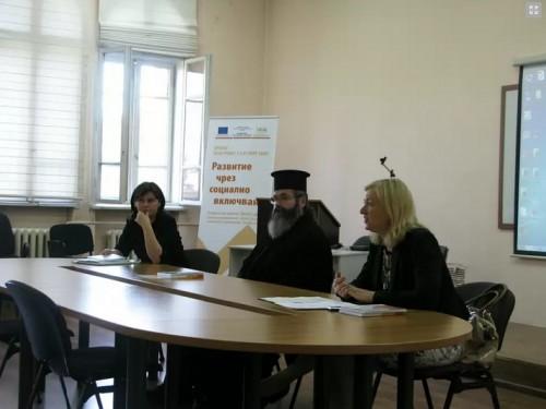 Нови идеи за социална дейност в Църквата бяха предложени на семинар в Богословския факултет на СУ
