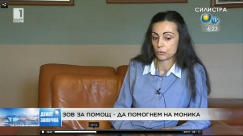 Да помогнем на Моника Киркова