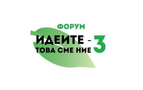 ФПББ предоставя 15 стипендии на участници в