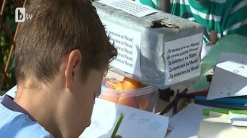 Дете на 8 г. организира кампания в помощ на Мизия