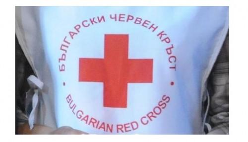 БЧК – Разград стартира акция за пострадалите от Мизия