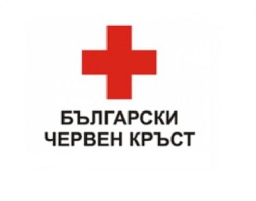 БЧК призовава повече доброволци да се включат във възстановителните действия
