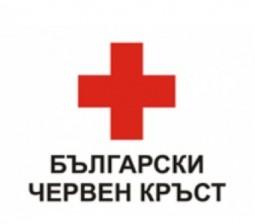 Благотворителна акция на БЧК и БПЦ