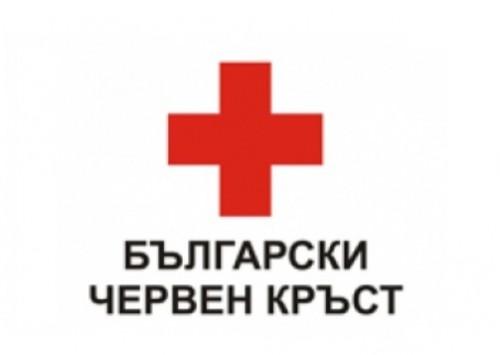 Национално учение на БЧК за действие при бедствия