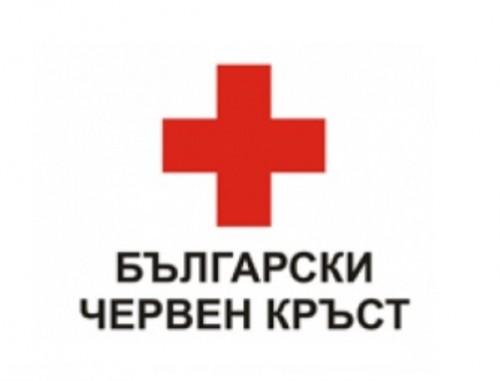 БЧК предоставя помощ на пострадалите при пожара в Ракитово