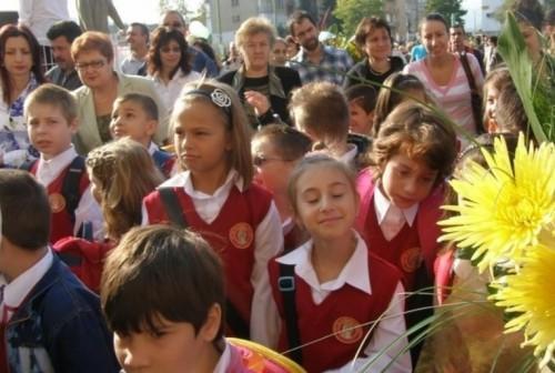 Ученици от страната събраха 35 434,35 лева за Мизия