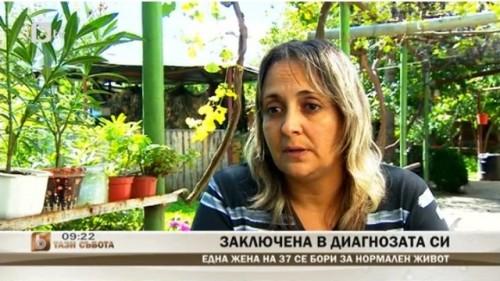 Майка на 37 г. се бори за оцеляване заради децата си