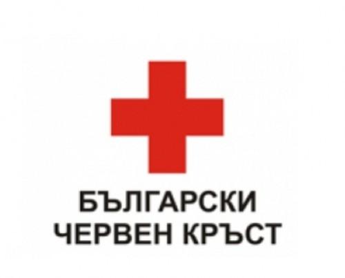 БЧК подпомага финансово семействата на загиналите в Горни Лом