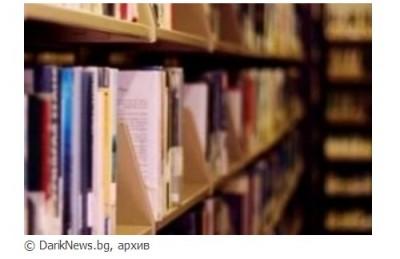Благородният жест да дариш книга не е необичайно явление, а мисия