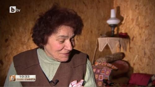 79-годишна жена намери и върна 17 000 лева
