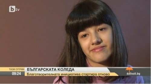 Историята на Марина, която чува и говори благодарение на Българската Коледа