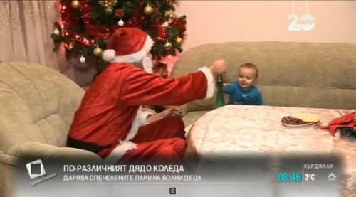 Болен Дядо Коледа помага на бедни и болни деца