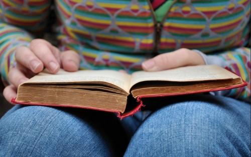 Прочети история на незрящи