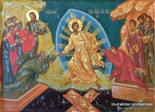 Национален конкурс Възкресение Христово