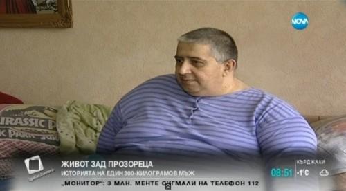 Мечтата на един 300-килограмов българин е да стигне до пейката пред блока