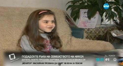 Дете помага за лечението на майка си чрез продажба на своите рисунки