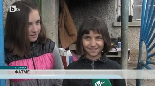Малката Фатме вече има обувки, за да ходи на училище всеки ден
