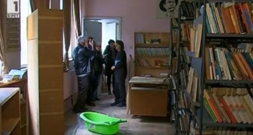 Читалището в село Срацимир се нуждае от спешен ремонт