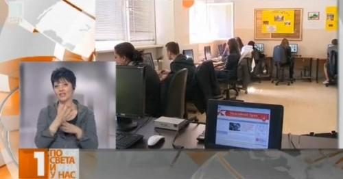 Столичното 133-то училище получи дарение от компютри