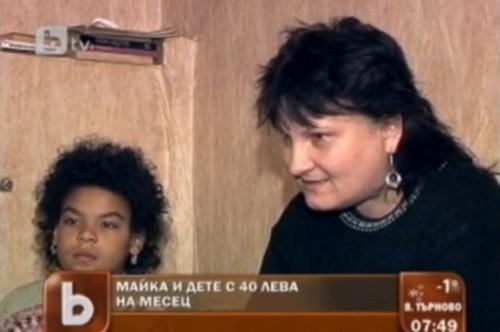 Да помогнем на Блага и дъщеря й Ванеса