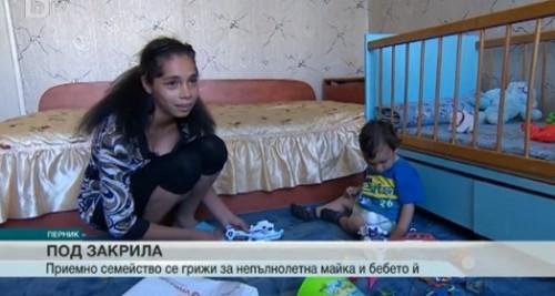 Семейство предостави приемна грижа на майка с дете