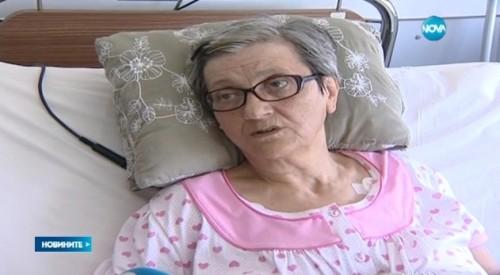 Безплатна операция за пострала жена от потопа в Мизия