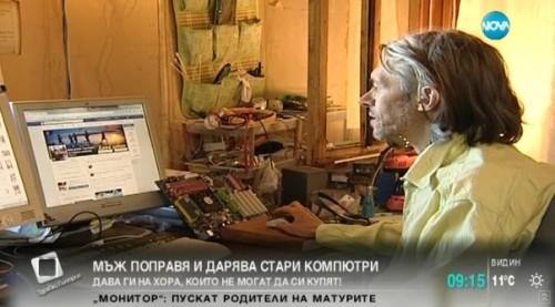 Мъж поправя и дарява стари компютри