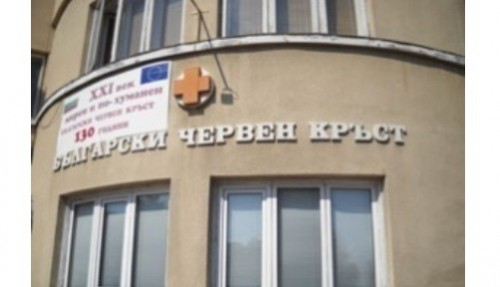 БЧК раздаде помощи на 800 домакинства в областта през август
