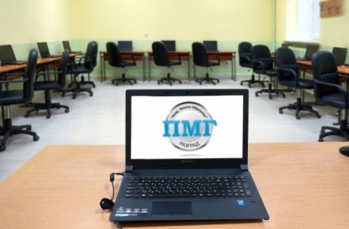 Бивши ученици подариха на ПМГ компютърна зала