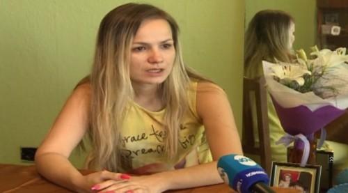 Млада жена спешно се нуждае от помощта ни
