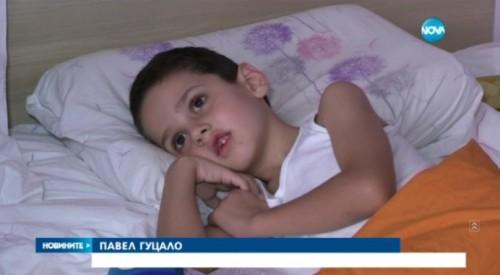 Дете с рядка болест се нуждае от 100 000 долара