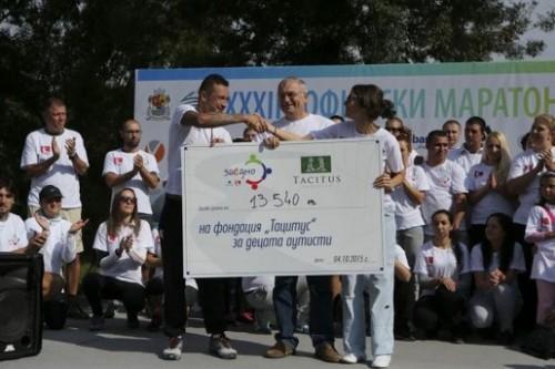 Бензиностанции ЕКО с благотворителна кауза на маратона в София