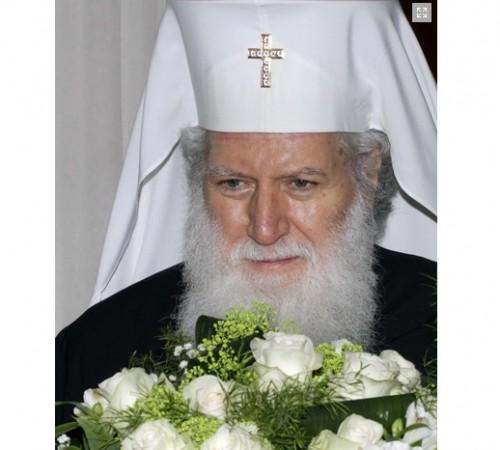 Патриарх Неофит посрещна 70-годишния си юбилей с благотворителност