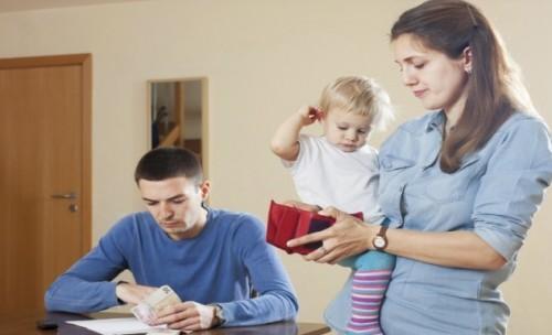 Запишете семейство в нужда и то ще получи пакет за Коледа