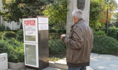 Хладилник за бедни на Главната в Пловдив