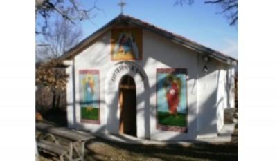 Кампания за изографисване на параклис в с.Илия, община Невестино