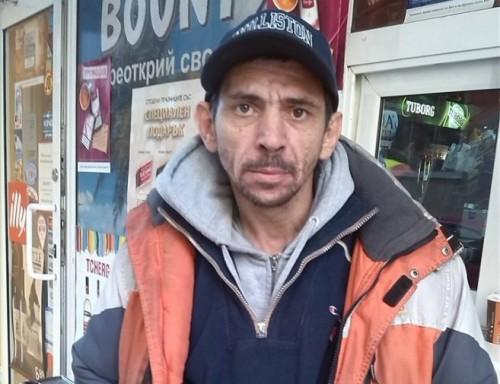 Да помогнем на бездомния Благой да намери работа и подслон