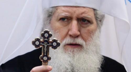 Патриарх Неофит: Нека разтворим сърца към всеки ближен и към всяка страдаща душа