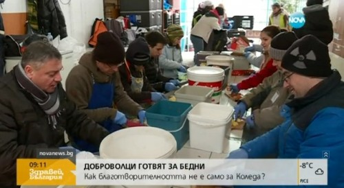 Доброволци готвят за стотици бедни